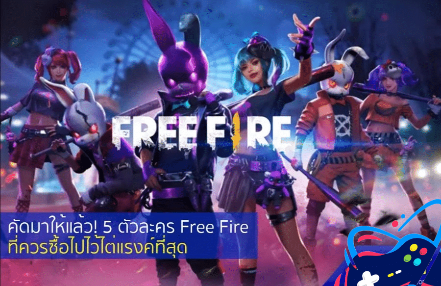 Garena Free Fire Online